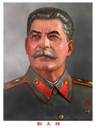 joseph stalin napoleon animal farm english assesment joseph stalin secretary general of the communist party of the soviet union 1922 53 and premier of the soviet state 1941 53 who for a quarter of a