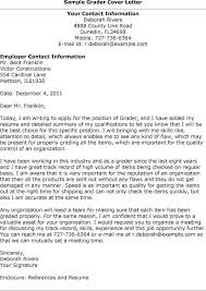 Fancy Cover Letter First Sentence 64 With Additional Examples Of