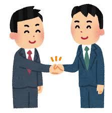 握手をしているビジネスマン・サラリーマンのイラスト | かわいい ...