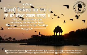 Nirbhao Nirankar Gurbani Quotes Sikh Photos Gurmukhi Quotes