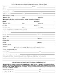 Contact Form Template Word 6 Elsik Blue Cetane