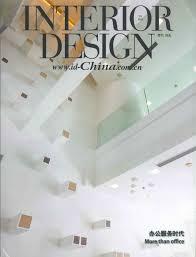 office interior magazine. Dunmai Office On Interior Design Magazine Cover Office Interior Magazine