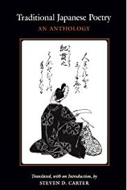 kokinshu a collection of poems ancient and modern c t asian  traditional ese poetry an anthology