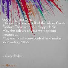 Good Morning Folks Quotes Best of Good Morning Folks I Ra Quotes Writings By Quote Bladder
