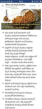 Pcos Diet Chart In Telugu 535 Best Health Tips In Telugu Images Health Tips Health