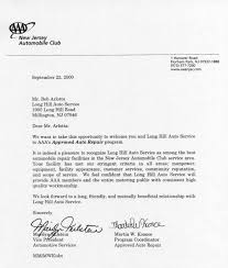 Letter Of Recommendation Customer Service Community Service Letter Of Recommendation Munity Service Letter Re