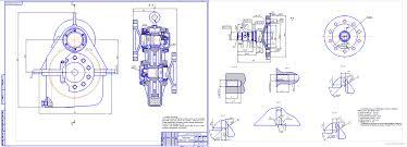 Дипломный проект Разработка технологического процесса  Дипломный проект Разработка технологического процесса механической обработки и ремонта деталей редуктора компрессора КТ 6 электровоза