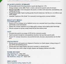 Download Sample Retail Resume