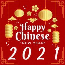2021 happy lunar new year. 985eahx2be Ynm