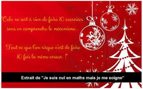 J 7 Avant Noël Calendrier De Lavent La Citation Du Jour