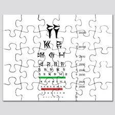 Cuneiform Chart Cuneiform Puzzles Cafepress