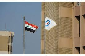 نتيجة بحث الصور عن هيكلة وزارة الكهرباء العراقية