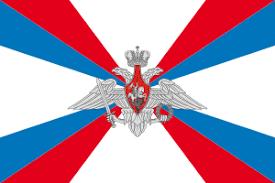 Вооружённые Силы Российской Федерации Википедия Флаг Министерства обороны Российской Федерации