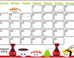 August Theme Calendar August Clipart August Theme August August Theme Transparent