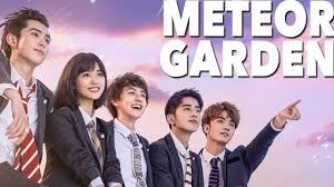 meteor garden 2018 မ န မ စ တမ ထ
