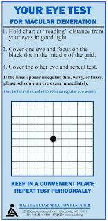 Eye Test Chart Grid Pin On Eye Eye