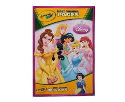 Crayola Giant Colouring Pages Disney Princess Disney
