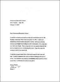 14 Letter Of Praise For Good Service