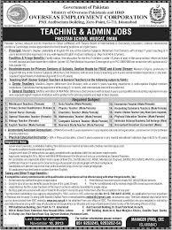 Teaching Admin Job Oec Job Pakistan School Muscat Oman Job