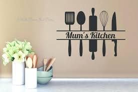 eat letters for kitchen wall kitchen wall letters loading zoom kitchen wall letters eat