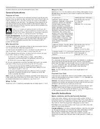 Tax Return Extension Form 2017 7004 Jpg Irs Forms Pinterest ...