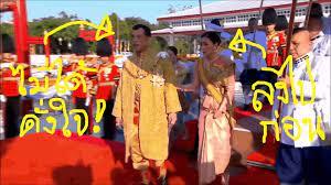 ไม่ได้ดั่งใจ!!! ฟังคำสบถเสี่ยโอ ก่อนลงเรือสุพรรณหงส์ พูดได้ไม่เหหมาะสมมากๆ  ทั้งๆ ที่เป็นกษัตริย์ไทย ราชินีนุ้ย สุทิดา กลัวคนได้ยิน  รีบบอกให้ลงเรือไปก่อน - วิดีโอ Dailymotion