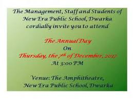 invitation card for annual day you