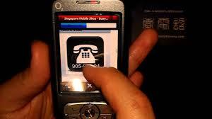 O2 XDA ATOM Windows Phone 7 Menu, GPRS ...