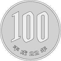 百円五百円硬貨のイラスト 無料ビジネスイラスト素材のビジソザ