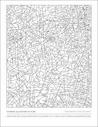 Ftd goat and butterflies printable coloring page, free to download and print. Hidden Picture Game Inspired Hidden Pictures Printables Hidden Pictures Hidden Picture Games
