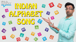 This ipa keyboard allows you to type phonetic transcriptions of words in all languages. Indian Alphabet Song A Parody Original Youtube