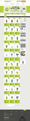 18 best Web Elements images on Pinterest   Font logo  Facebook besides 18 best Web Elements images on Pinterest   Font logo  Facebook also Noisy   UI KIT Pro by LucianC   GraphicRiver additionally 着ぐるみプラス   WDG ウェブデザインギャラリー besides 着ぐるみプラス   WDG ウェブデザインギャラリー in addition 18 best Web Elements images on Pinterest   Font logo  Facebook furthermore 18 best Web Elements images on Pinterest   Font logo  Facebook as well 着ぐるみプラス   WDG ウェブデザインギャラリー likewise Mazda Laguna Seca Lap Times Infographic  Top 10 Fastest Production also  moreover 着ぐるみプラス   WDG ウェブデザインギャラリー. on 590x2319