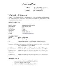 Architectural Draftsman Resume Samples Best of Draftsman Resume Sample Mechanical Draftsman Resume Mechanical