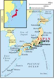 Реферат Япония Реферат от История Реферат Япония