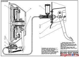 Дипломная разработка автомобиля грузового с проектированием  Чертеж общего вида привода сцепления гидравлического