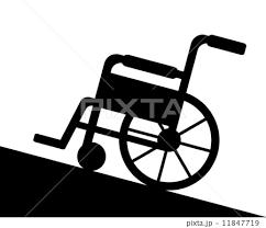 坂を上る車椅子のイラスト素材 11847719 Pixta