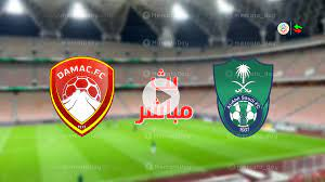 مشاهدة مباراة الاهلي وضمك في بث مباشر بـ الدوري السعودي رابط كورة لايف -  الشامل الرياضي