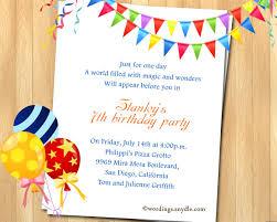 Kids Tea Party Invitation Wording Birthday Party Poems For Invitations Tea Party Invite Poem Little