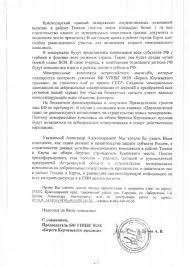 Средневолжский сельсовет  Опубликовано Чт 2017 12 21 14 27