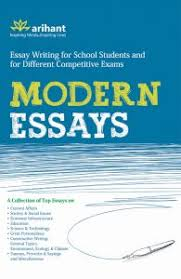 modern essays book by arihant experts best price in  modern essays book by arihant experts