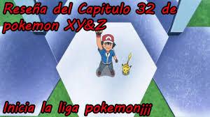 Reseña al capitulo 32 de pokemon XYZ `Inicia la Liga Pokemon` by Elkano100