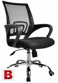 office chairs karachi. Exellent Office Pictures Of Low Back Modern Stylish Office Chair For Furniture Throughout Chairs Karachi