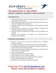 Interpreter Job Description Job Opportunity In Abu Dhabi Supervisor Interpreter