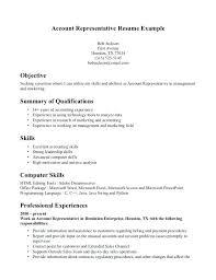 Bartender Qualifications Resume Bartender Resume Skills Delightful New Bartending Resume Skills