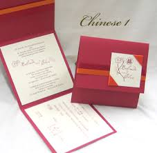 wedding invitation chinese1 red linen, cream smooth Wedding Invitation Cards Gta wedding invitation chinese1 red linen, cream smooth, cezanne, avant garde, red wedding invitation cards sample
