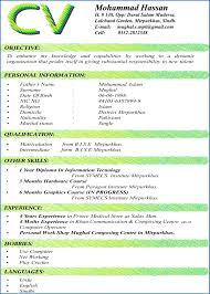 Resume Pdf File Mechanical Engineer Template Inside Format Diploma