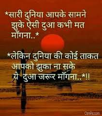 बसट हद Hindi Whatsapp Status Images Dp Pic Life