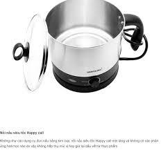 Gia đụng MINI] Nồi lẩu điện Happy Call tiện lợi cho mọi nhà Ca nấu mỳ Luộc  trứng đun nước Happy Call nhỏ gọn tiện dụng văn phòng