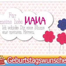 Geburtstagswünsche Zum 70 Frau Freche Spruche Zum 30 Geburtstag