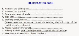 Personal Essay Submissions Personal Essay Submissions